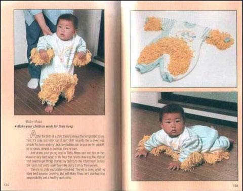 Babywischmopp